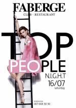 Вечірка Top people night