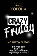 Crazy Friday у Короні