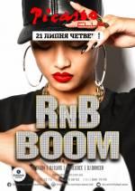 Вечірка R&B Boom