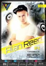 Вечірка з DJ Alan Reed