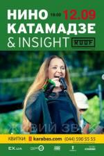 Концерт Ніно Катамадзе & INSIGHT в Roof