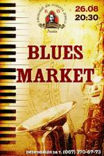 Концерт гурту Blues Market
