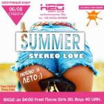 "Вечірка ""Summer stereo love"""