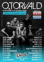 Тур #Нашілюдивсюди. Концерт O.TORVALD у Вінниці