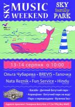 Sky Music Weekend в Sky Family Park: слухаємо якісну українську музику
