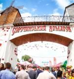 Одноденна екскурсія на Сорочинський ярмарок