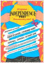 "Фестиваль «Independence Fest»: Vivienne Mort, Gapochka та ""Один в каноє"""