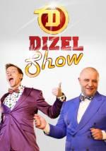 """Гумористичний концерт """"Dizel Шоу"""""""