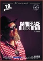 "Гурт ""Banderase Blues Band"" з концертом"
