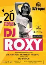 Вечірка з DJ ROXY