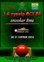 Відкритий турнір ФСУ Львівської області зі снукеру