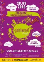 Ditland Fest на ВДНГ: ярмарок, квести, спортивні змагання та кінофестиваль