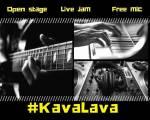 Відкрита сцена у Art-Cafe KavaLava