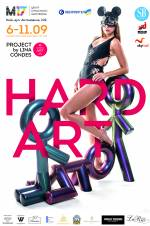 """Выставка современного искусства """"Hard art"""""""