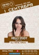 """Вечірка """"Hello Study"""""""