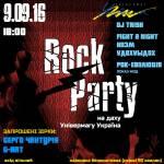 """ROCK PARTY на даху універмагу """"Україна"""""""