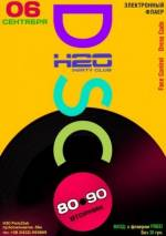 Disco 80-90