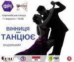 Вінниця Танцює - відкритий танцювальний майстер-клас