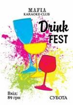 Drink Fest у караоке-клубі Mafia