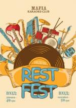 "Караоке-вечірка ""Rest Fest"""