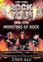 Концерт супер-групи ROCK YOU в Docker pub