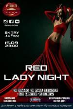 Вечірка Red lady night