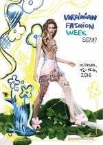 39-й тиждень моди в Україні (Ukrainian Fashion Week)