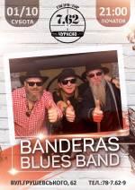 "Концерт гурту ""Banderas Blues Band"""