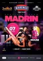 Вечірка з Erotic Pj Show Madrin