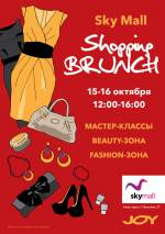 В ТРЦ SKY MALL состоится третий Sky Mall Shopping Brunch