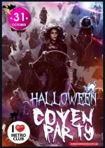 Вечірка Halloween. Coven party