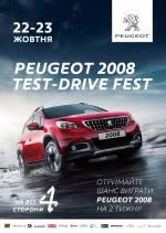TEST-DRIVE FEST во «ВиДи Авангард»