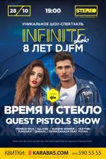 INFINITE SHOW: масштабный музыкальный спектакль в честь 8-летия DJFM