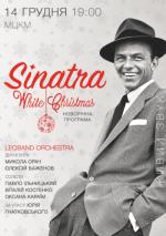 Sinatra. White Christmas. Симфонічний оркестр Leoband