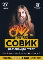 Богдан Совик з презентацією гурту OWL у Вінниці