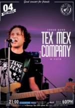 "Рок-концерт гурту ""Tex Mex Company"""
