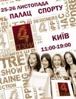 "Дизайн-маркет ""4 Сезони"""