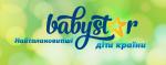 Всеукраїнський проект - Baby Star 2016