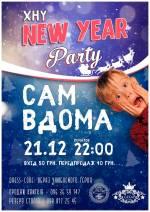 "New Year Party ""САМ ВДОМА"""