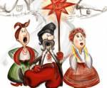 Різдво у Феофанії