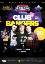 CLUB BANGERS у нк Сахар
