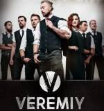 Фолк-метал гурт «Веремій» з концертом у Вінниці