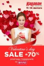 День Святого Валентина в ТРЦ Караван