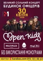 """Великий сольний концерт """"Open Kids"""""""