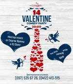 Valentine comedy party