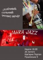 Концерт-релаксація Соло труба JAHRA JAZZ в Порталі