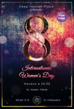 Woman's Day in #DeedHookahPlace 08/03/2017