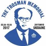 The Trosman Memorial