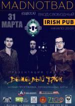 Концерт группы MADNOTBAD в Irish Pub