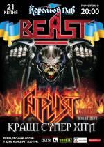 """21.04. """"АРИЯ"""" tribute """"BEAST"""""""